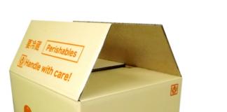 Innovate the Corrugated Fibre board with new coating - PackagingGURUji